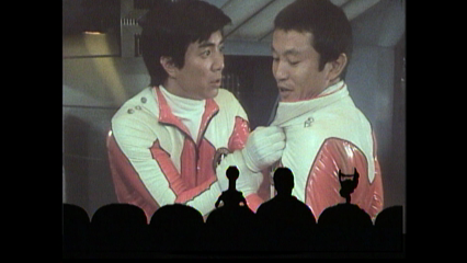 MST3K: Star Force: Fugitive Alien II