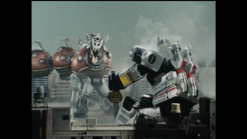 Destruction!! The Super-Powered Base