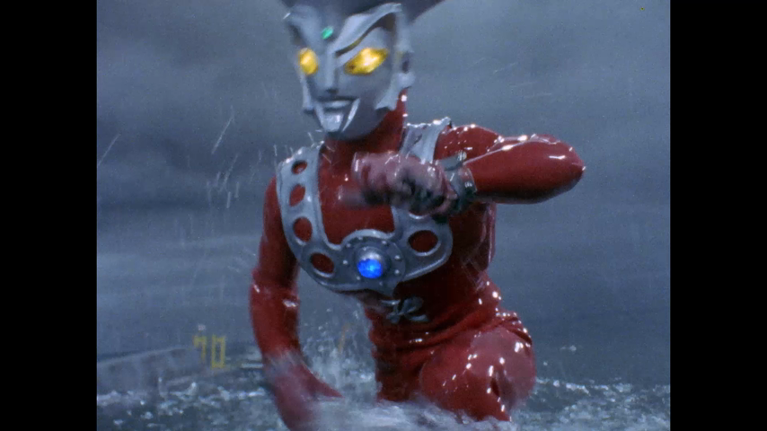 Ultraman Leo: The Big Sink! The Last Day Of The Japanese Archipelago