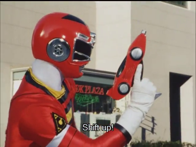 Gekisou Sentai Carranger: Dancing Noise Pollution