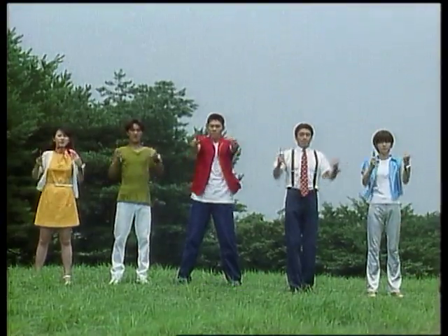 Gekisou Sentai Carranger: It's A Full Model Change! VRV Robo