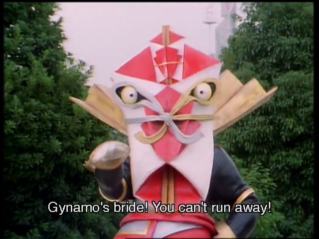 Gekisou Sentai Carranger: The Starting Point Of True Love